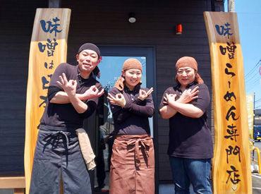 蔵出し味噌 麺場壱歩 東大和店の画像・写真