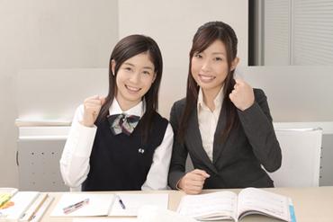 家庭教師のトライ 行政事業部 ※勤務地:愛知県名古屋市の画像・写真