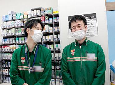 セブンイレブン 豊島南大塚2丁目店の画像・写真