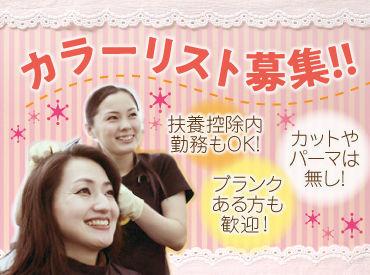 クイックカラーQ イオンモール宮崎店の画像・写真