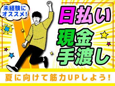 シンノウ紙源株式会社の画像・写真
