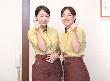 和食さと 島田店の画像・写真