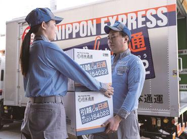 日通船橋運輸株式会社(引越)の画像・写真