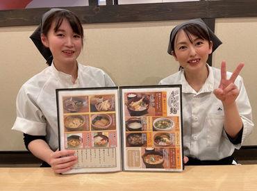 麺とかつの店 太郎 水口本店の画像・写真
