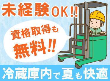 鴻池運輸株式会社 東海支店 江南営業所の画像・写真