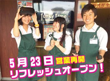 株式会社カジ・コーポレーション コンパラ&アイ・カフェ豊橋店の画像・写真