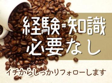 株式会社Attic coffee and diningの画像・写真