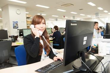 佐川急便株式会社 府中営業所の画像・写真