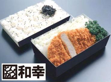 とんかつ和幸 ボンベルタ成田売店の画像・写真