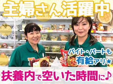 セブンイレブン 伊勢原西富岡店の画像・写真