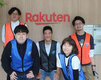 株式会社ワールドスタッフィング横浜港北事業所/51562_40300-00の画像・写真