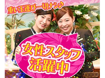 PIA 川口店 [017] の画像・写真