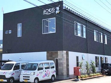 株式会社三ツ村クリーニング本店の画像・写真