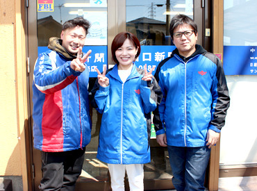 中日新聞 稲沢下津専売店 山口新聞店の画像・写真
