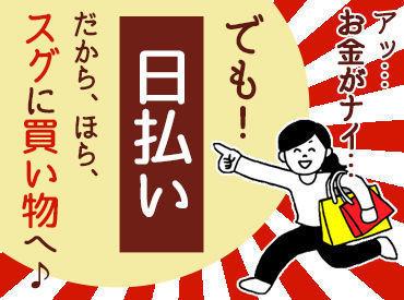 テイケイトレード株式会社 町田支店の画像・写真
