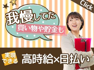 ピックル株式会社 大宮支店 ※勤務地:川口エリアの画像・写真