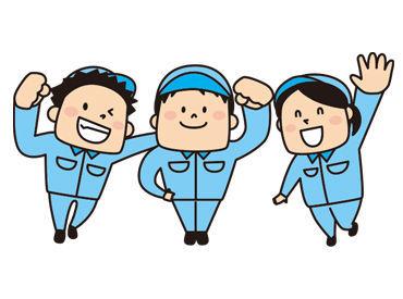 日本通運株式会社 出水営業所の画像・写真