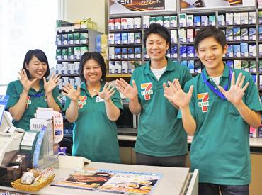 有限会社広栄 セブンイレブン三川町店の画像・写真