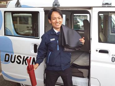 株式会社エルビーネクスト/ダスキンエルビー 横浜店の画像・写真