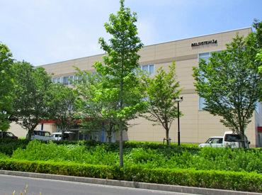 株式会社ベルシステム24 松江ソリューションセンターの画像・写真