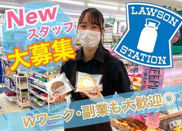 ローソン妙高柳井田店の画像・写真