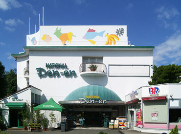 ナショナル物産株式会社 ナショナル田園スーパーマーケットの画像・写真