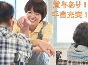 株式会社イーシークリエイトの画像・写真