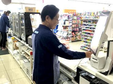 ローソン静岡登呂一丁目店の画像・写真