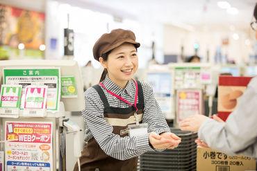 マックスバリュ富士富士見台店(紹介元:パーソルワークスデザイン株式会社)の画像・写真