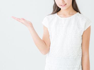 株式会社TEI ※神戸エリアの画像・写真