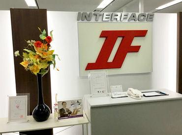 株式会社インターフェイスの画像・写真