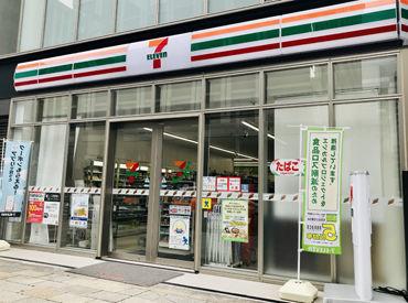 セブンイレブン  DR東京京橋ロイネット店の画像・写真