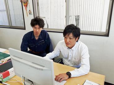 エヌケイマテリアル株式会社 勤務地:博多区の画像・写真
