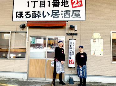 チムニー株式会社の画像・写真