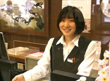 伊東園ホテル尾瀬老神山楽荘の画像・写真