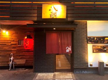 参道酒場 八朗の画像・写真