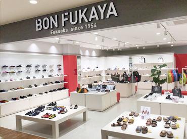 ボンフカヤ Li-Ka1920店 ※2021年6月18日オープンの画像・写真