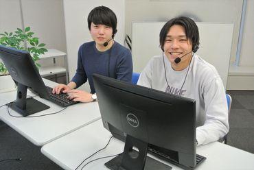 株式会社日本パーソナルビジネス [大崎エリア-A] の画像・写真
