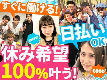 株式会社onenet 札幌オフィス 5Fの画像・写真