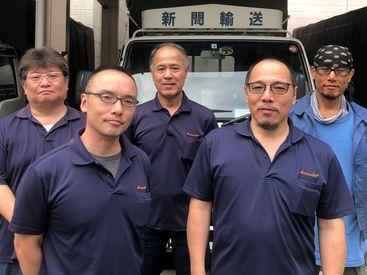 有澤運送株式会社 ※川崎エリアの画像・写真
