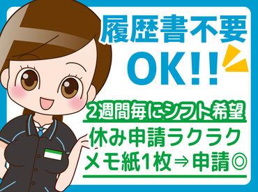 ファミリーマート 函館花園店の画像・写真