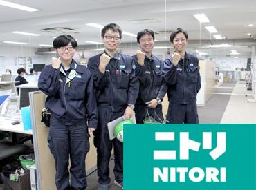 ホームロジスティクス 東日本通販発送センターの画像・写真