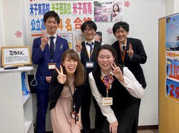 個別指導ミライズ 松江乃木教室 ※6月中旬開校の画像・写真