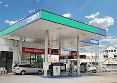 コスモ石油水沢給油所の画像・写真