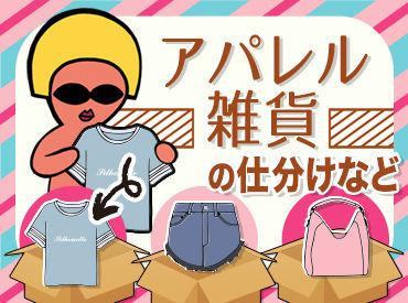 株式会社サンレディース松戸支店の画像・写真