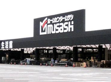 ホームセンタームサシ柏崎店の画像・写真