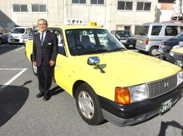 大桐自動車有限会社の画像・写真