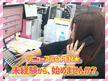 株式会社Daiko Communicationsの画像・写真