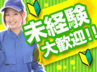 株式会社アウトソーシング 【広告No.K6F081】お仕事No2178-05の画像・写真