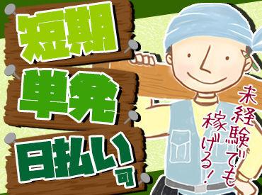 株式会社松原組の画像・写真